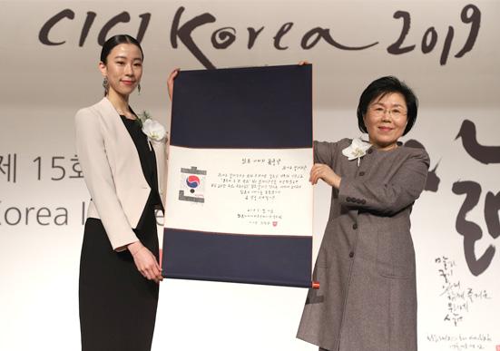 2019-한국이미지-꽃돌상.jpg