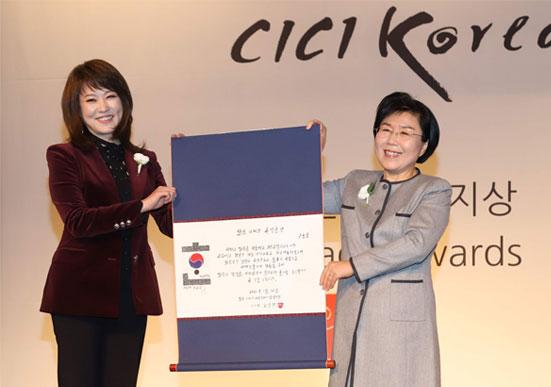 Korea Image Flower Stone Award