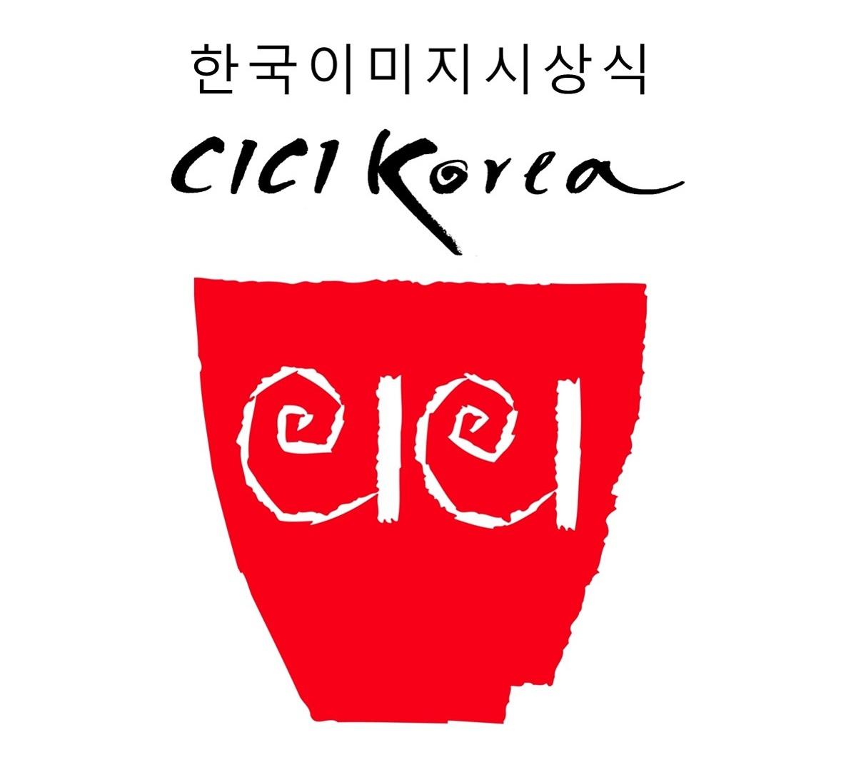 CICI Korea 2021.jpg
