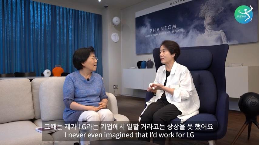 윤여순! 한국 최초 대기업 여성 임원, 근데 외계인이라니_ Youn Yeo-Soon! First woman executive of a Korean conglomerate 3-7 screenshot.jpg
