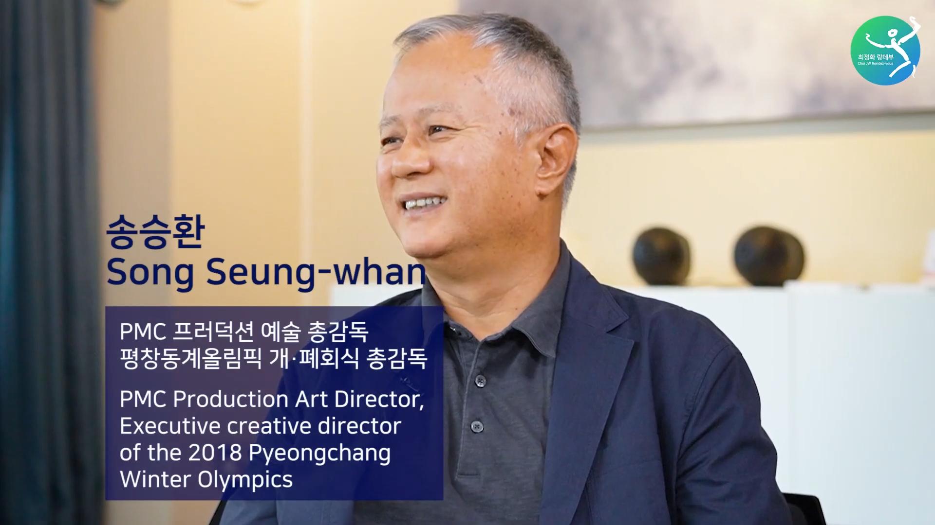 송승환! 그는 왜 예술계에서 전무후무한가_ Song Seung-whan! Why is he unique in the Arts world_ 0-41 screenshot.png