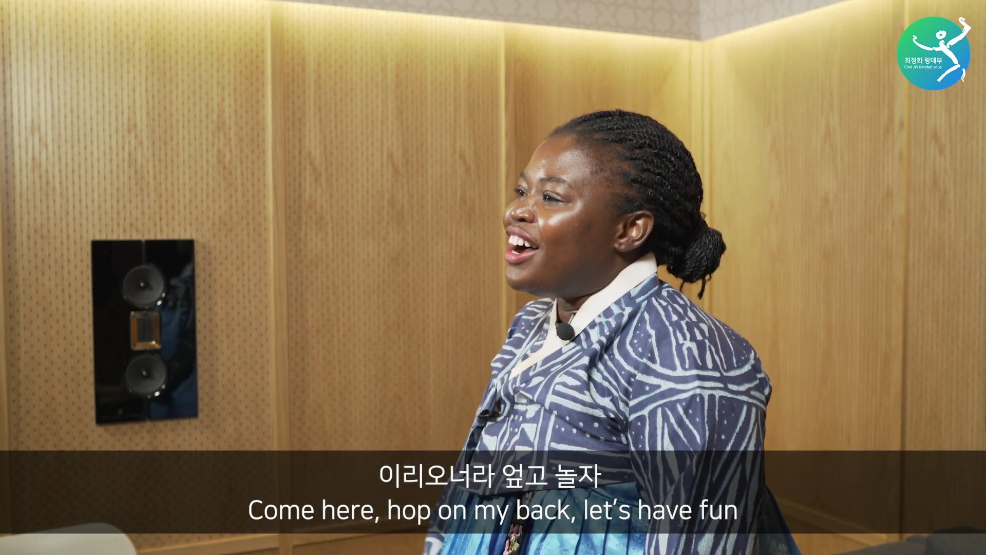 판소리를 한국인보다 더 사랑하는 소리꾼, 마포 로르! French Sorikkun Laure Mafo's love of Korean Folk Song - Pansori! 15-31 screenshot.png
