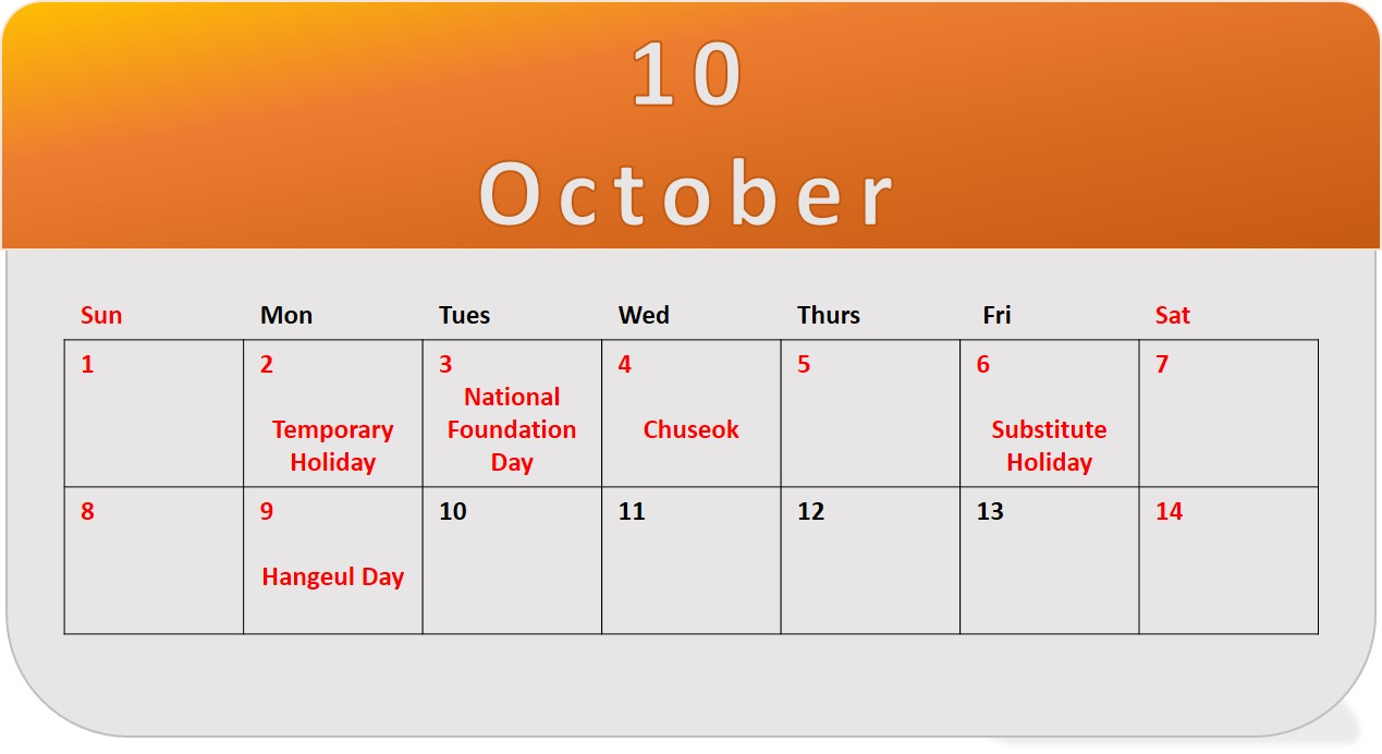 Notice - Office Closed for Chuseok holidays