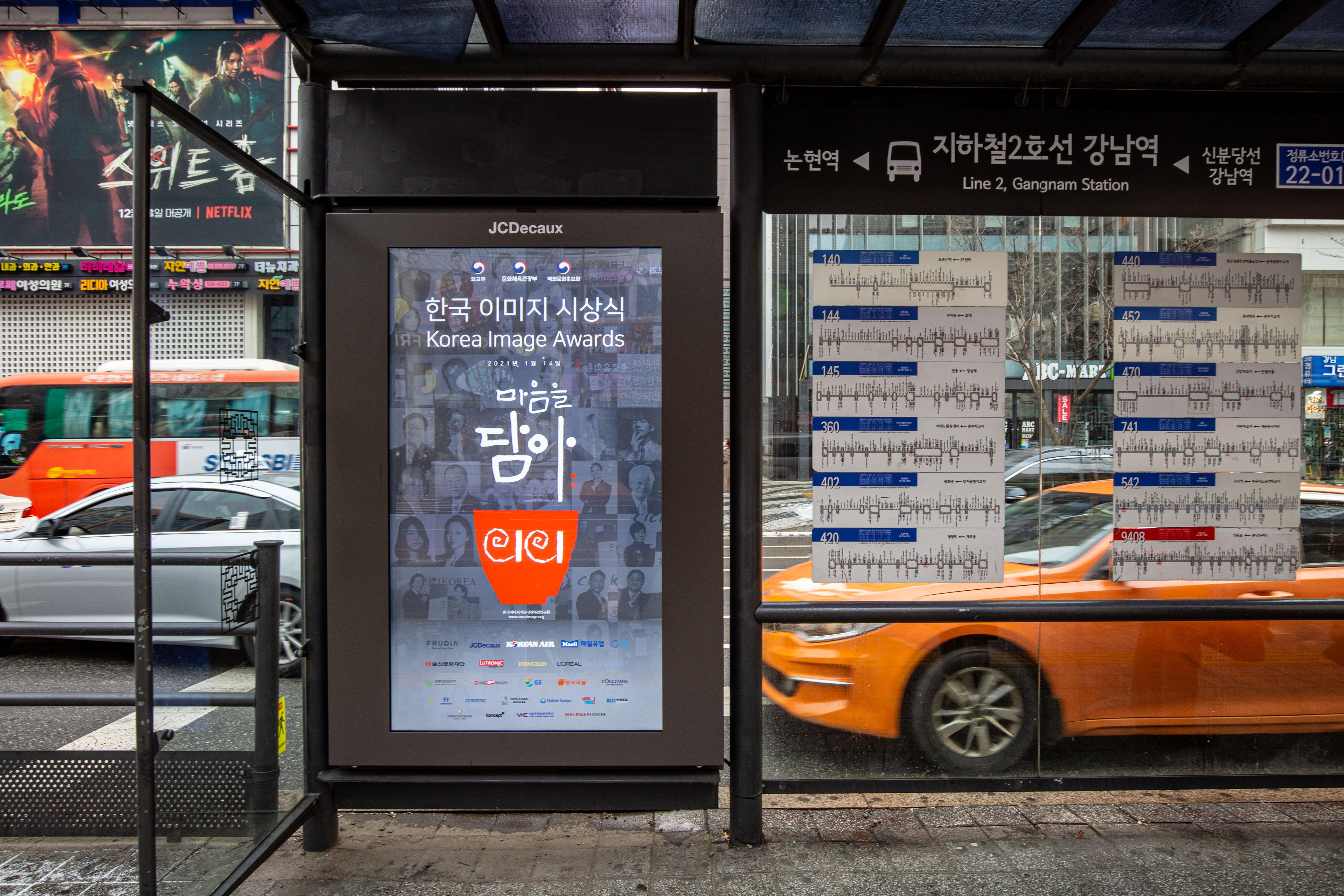 202012_강남역_cici_08.jpg