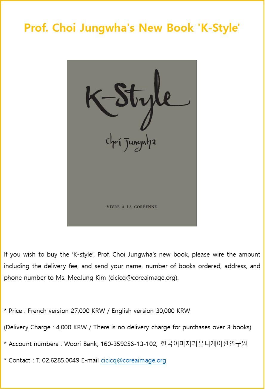 K-Style (영).jpg
