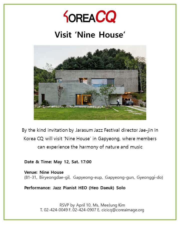 Invitation Ninehouse.JPG
