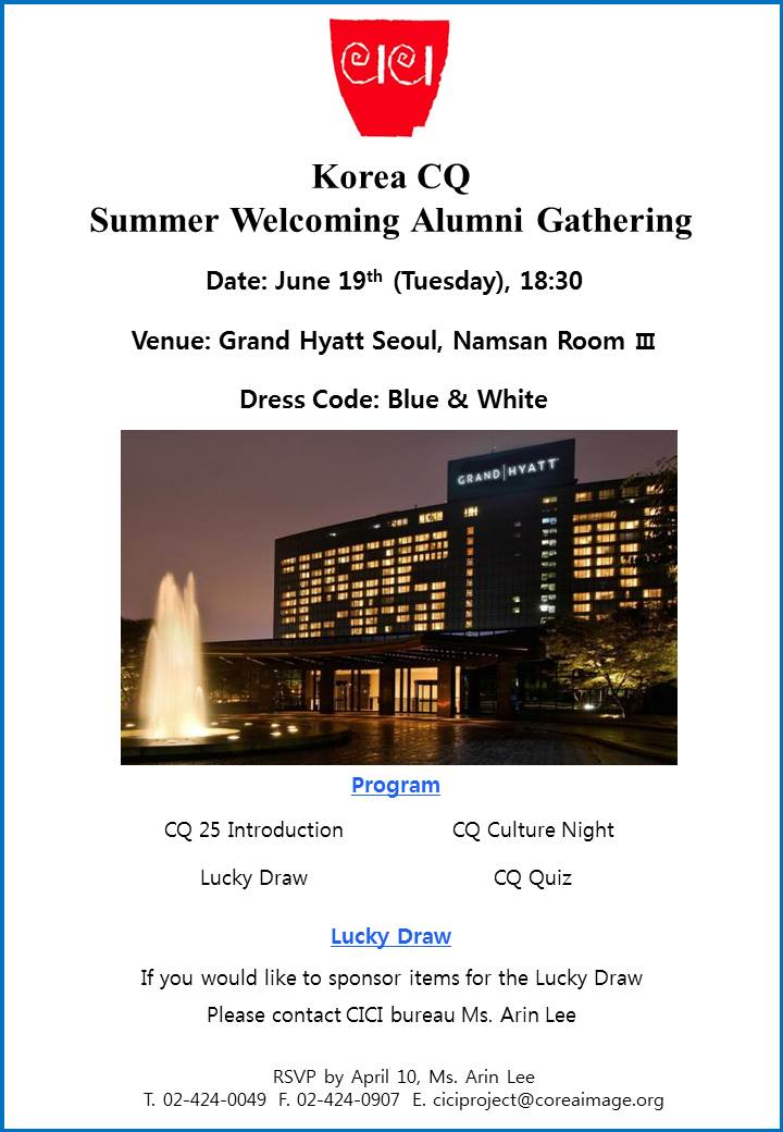 Invitation Summer Welcoming.jpg