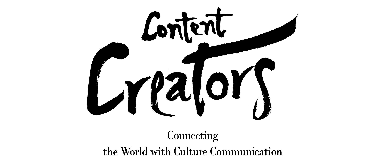 cm 2019 콘텐츠 크리에이터 CICI - 복사본.jpg
