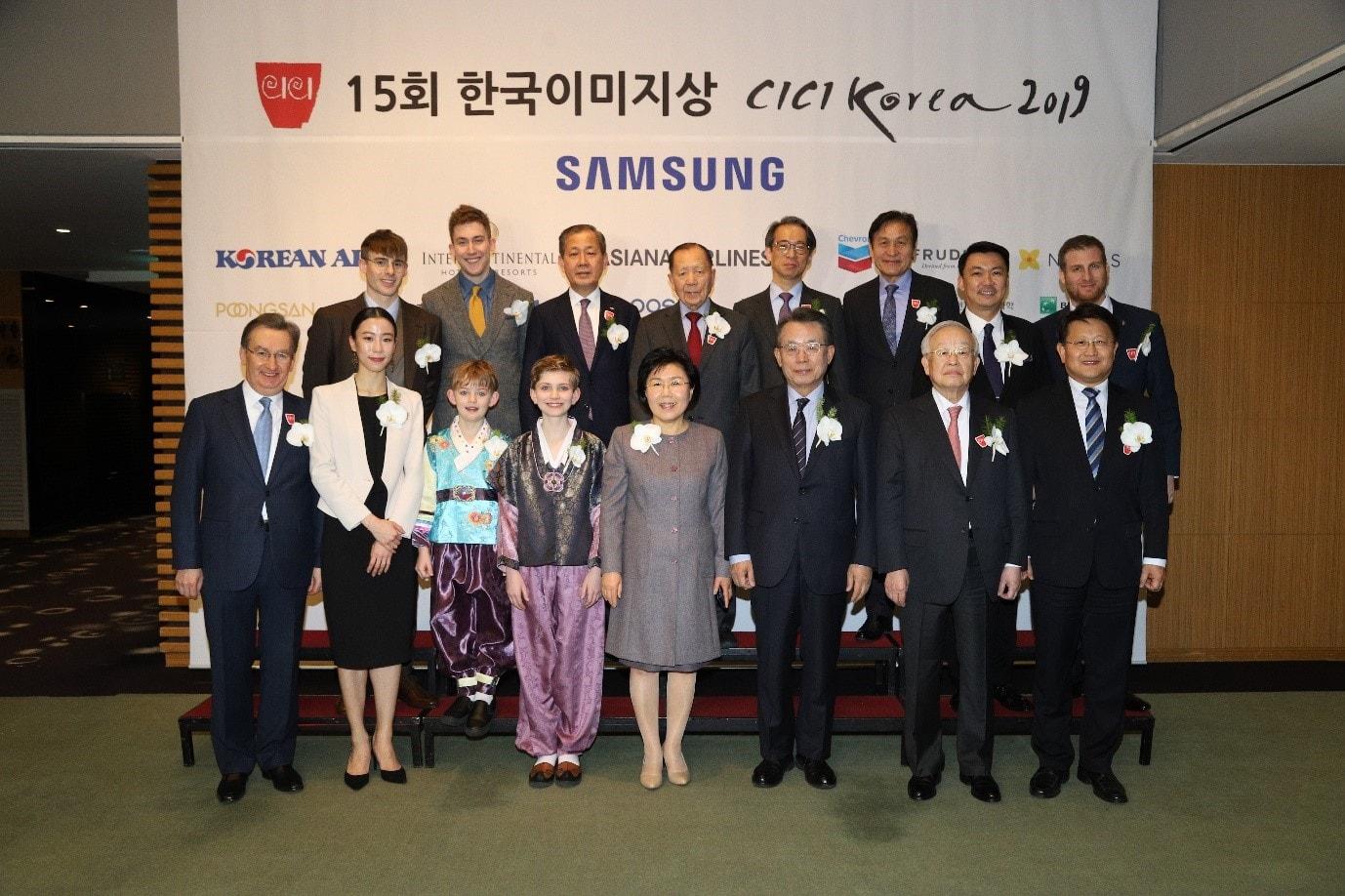 What's New - Epilogue of CICI Korea 2019